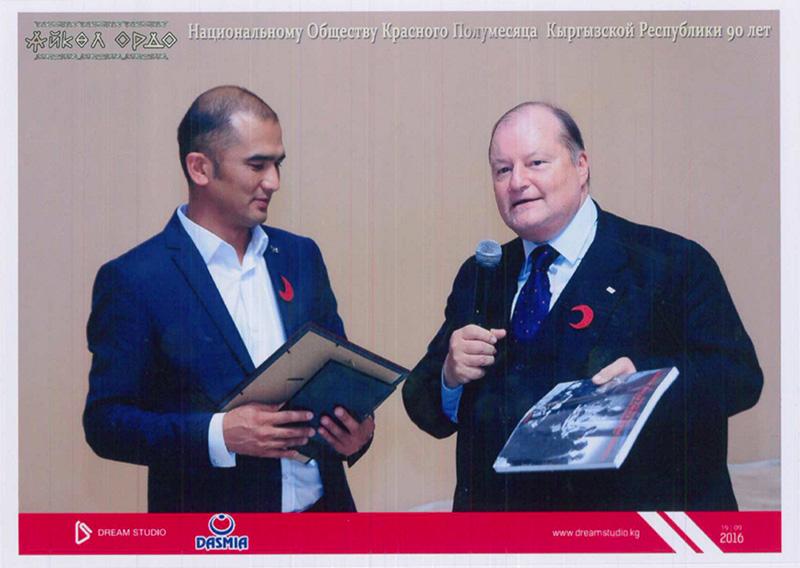 Bishkek 2016-90°Anniversario della Mezzaluna Rossa del Kyrghistan