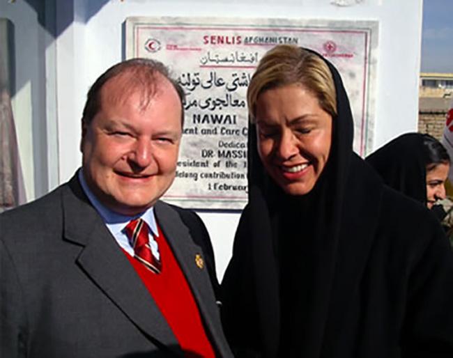 Kabul inaugurazione