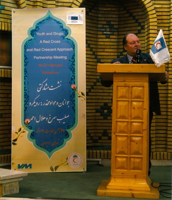 Partnership meeting Teheran – Febbraio 2016